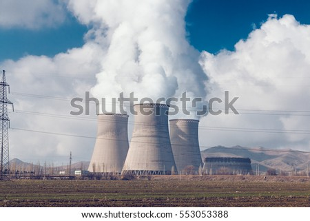 Nuclear Power Plant Stock Photo 92878072