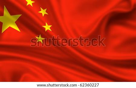 Fahne Flagge China - stock photo