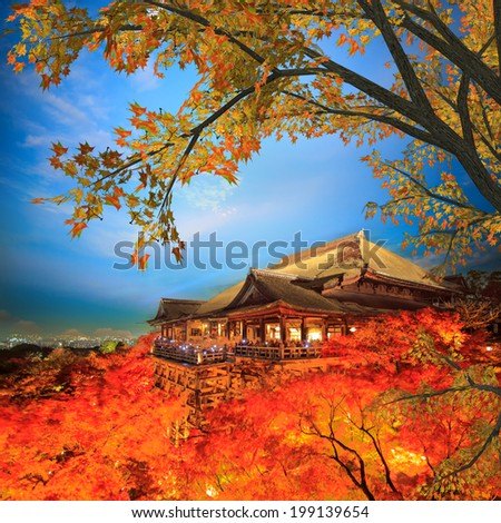 Fall Leaves at Clear Water Temple - stock photo