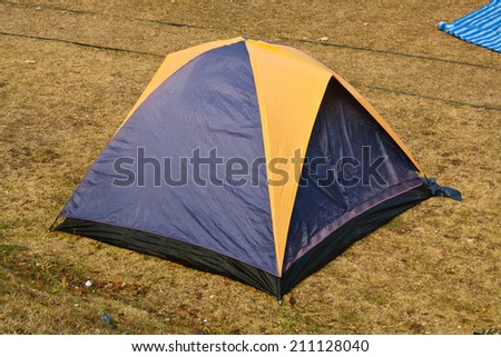 Family Camping Tent  - stock photo
