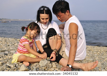 Family, fanny  playing outdoor - stock photo
