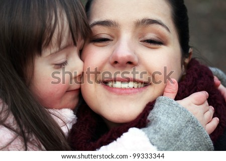 Family moments - Mother and child have a fun. - stock photo