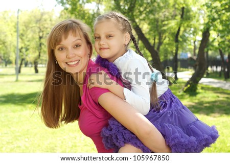 Family spends time in the park, family values - stock photo