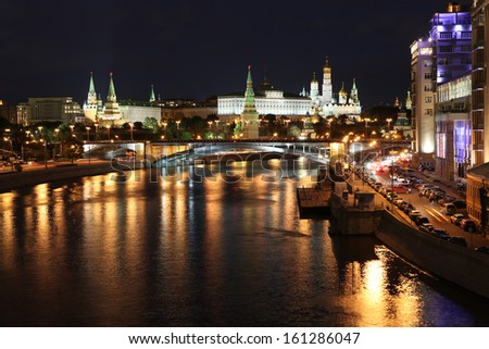 Famous and Beautiful Night View of Moskva river, Big Stone Bridge and Moscow Kremlin Palace with Churches in the summer, Russia