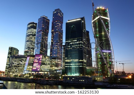 Famous and Beautiful night view Skyscrapers City international business center, Moscow, Russia - stock photo