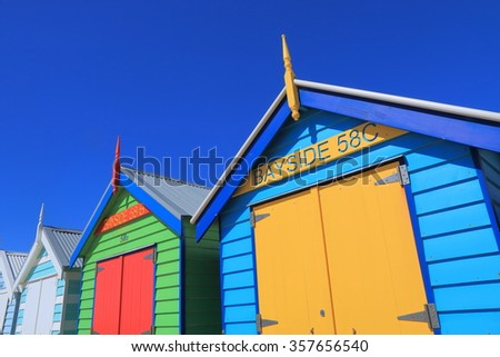 Famous bathing boxes in Melbourne Australia - stock photo
