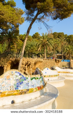 famous bench of park Guell, Barcelona, Spain - stock photo