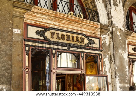 Famous cafe Florian in Venice on St Mark s sqaure - Piazza San Marco - VENICE, ITALY - JUNE 28, 2016