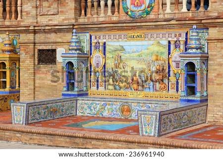 Famous ceramic decoration in Plaza de Espana, Sevilla, Spain. Alicante theme. - stock photo