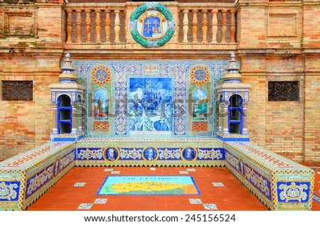 Famous ceramic decoration in Plaza de Espana, Sevilla, Spain. Oviedo theme. - stock photo