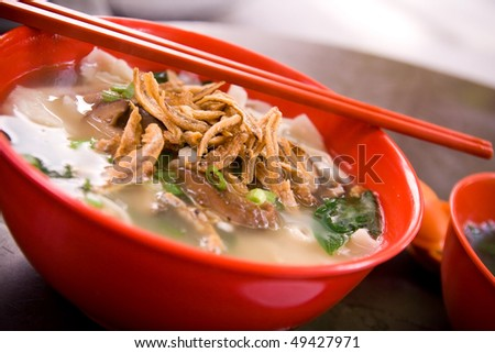Famous Chinese soup noodle in Malaysia, which normally known as Pan Mee. - stock photo