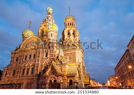 Famous Church on Spilt Blood in St Petersburg, Russia - stock photo