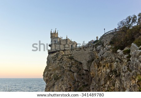 Famous Crimean landmark - castle Swallow's nest or Lastochkino Gnezdo, beautiful sunset time