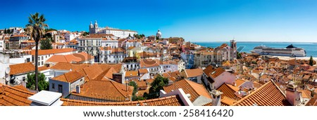 Famous Dome of Santa Engracia and hill Sao Vicente de Fora in a beautiful summer day in Lisbon