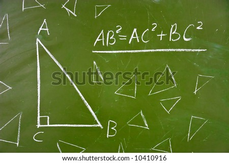Famous geometry theorem on school blackboard.