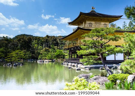 Famous Golden Pavilion in Kyoto (Japan)  - stock photo