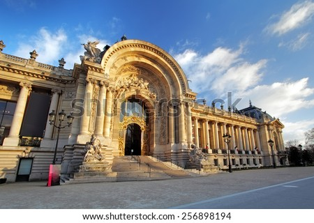 Famous Grand Palais - Big Palace, Paris - stock photo