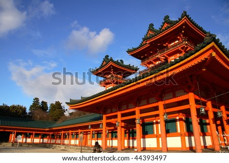 Famous Heian Shrine in Kyoto. - stock photo