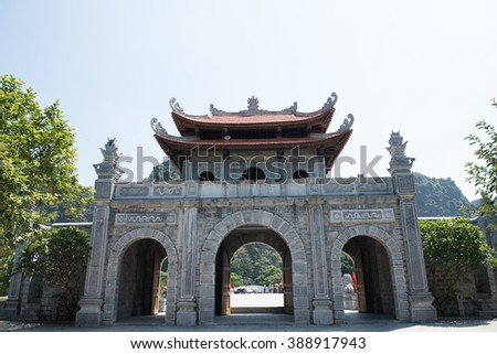 Famous Hoa Lu Capital