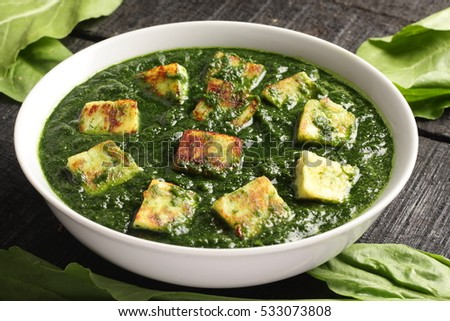 Famous Indian curry dish -Palak paneer,
