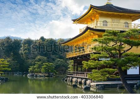 Famous Kinkaku-ji Golden Pavilion temple in Kyoto, Japan - stock photo