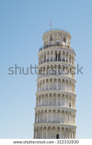Famous leaning tower of Pisa , Italy.  - stock photo