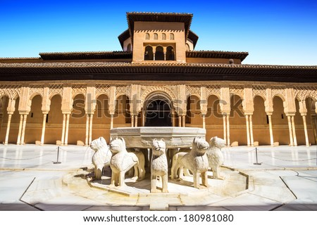 Famous Lion Fountain - Alhambra Palace, Granada (Andalusia), Spain.  - stock photo