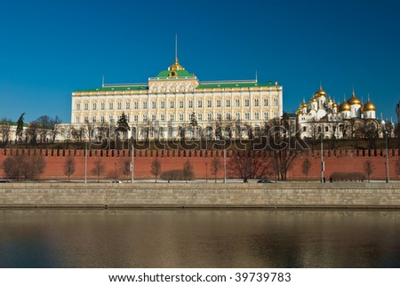 Famous Moscow Kremlin, Russia