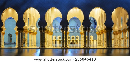 Famous mosque, Abu Dhabi, at night, panoramic view. - stock photo
