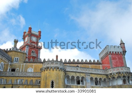 famous palace and one of the seven wonders in Portugal