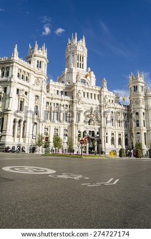 Famous palace in Madrid, Spain - stock photo