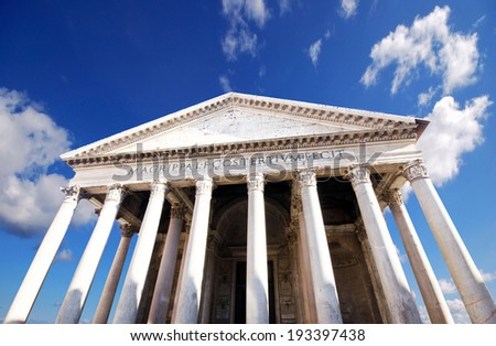 Famous Pantheon in Rome, Italy
