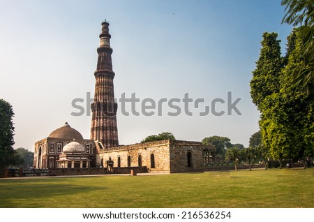 Minar Stock Images Royalty Free Images Vectors Shutterstock