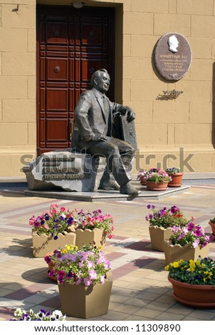 Famous Russian artist in Krasnodar, south Russia - stock photo