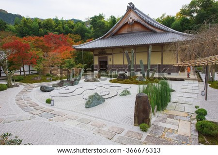 Famous stone garden at Enkoji Temple in Kyoto, Japan