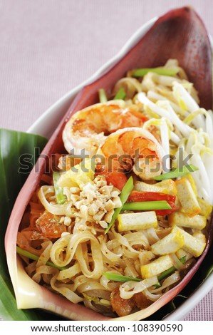 Famous Thai's dish Phad thai. Fried noodle with shrimp - stock photo