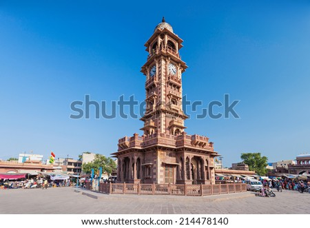 Famous victorian Clock Tower in Jodhpur, India - stock photo