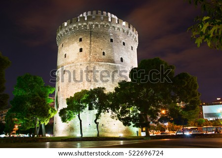 Famous White Tower in Thessaloniki at night. Greece