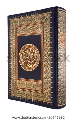 Fancy Koran cover, oblique angle (arabic books open to the left) - stock photo
