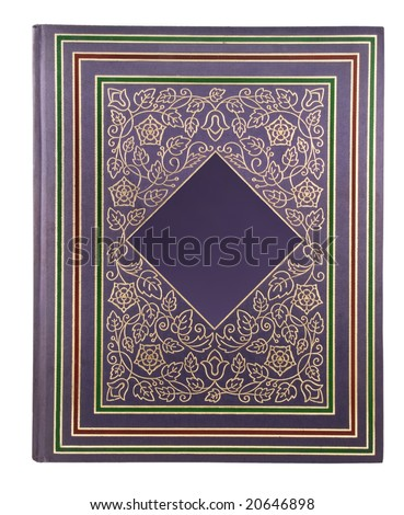 fancy purple book cover with filigree and central blank space for text etc.