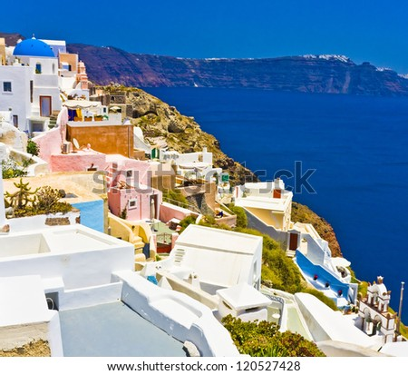 Fantastic colorful houses in Oia town, Santorini, Greece