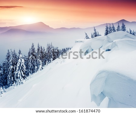 Fantastic evening winter landscape. Dramatic overcast sky. Creative collage. Beauty world. - stock photo