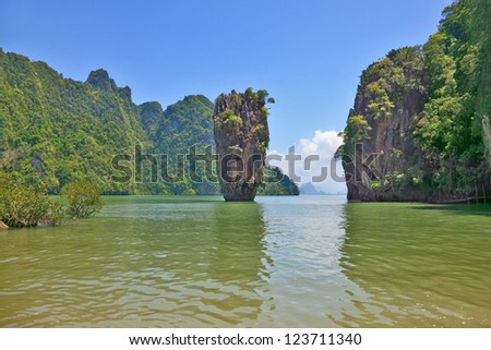 "Fantastically beautiful landscape. The closed lagoon at ocean. Charming island - a rock in the form of a vase""James Bond"""