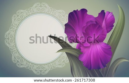 Fantasy Purple  Iris with vintage lace for design of posters, banner, birthday cards, greetings, cover, magazines and other. Original style of unique flowers. Beauty and fresh spring collection.  - stock photo
