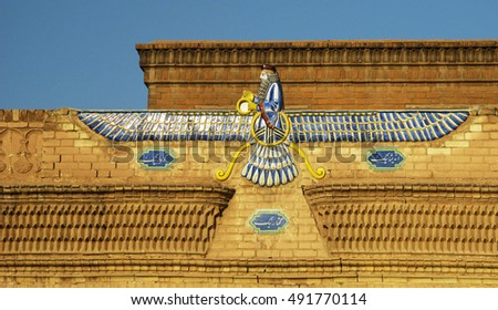 essay on zoroastrianism