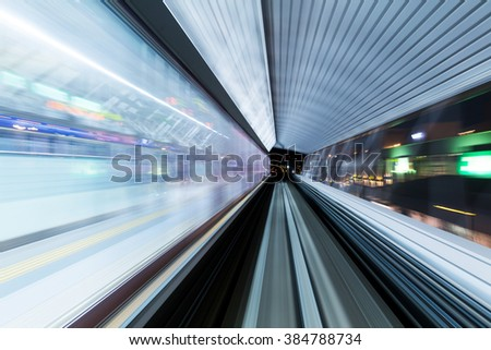 Fast light trails in train