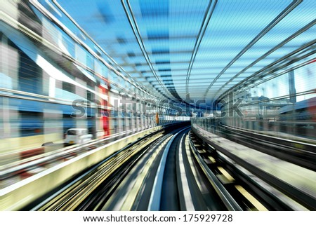 Fast train moving in day time - stock photo