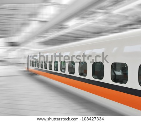 Fast train passing by with Motion blur. - stock photo