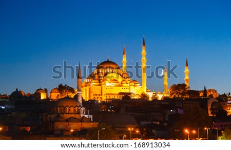 Fatih Mosque in Istanbul, with beautiful sunset in background - stock photo