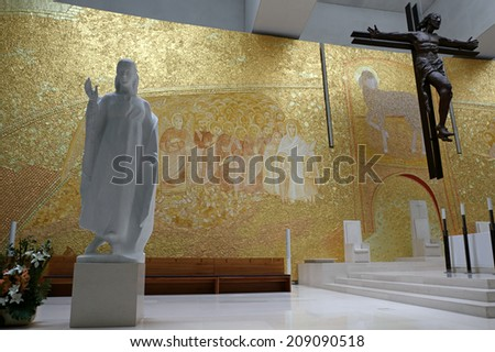 Fatima, Portugal - July 23, 2014: Altar of the new church of Santissima Trindade